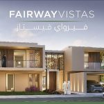 迪拜山庄的Fairway Vista | Fairway Vistas