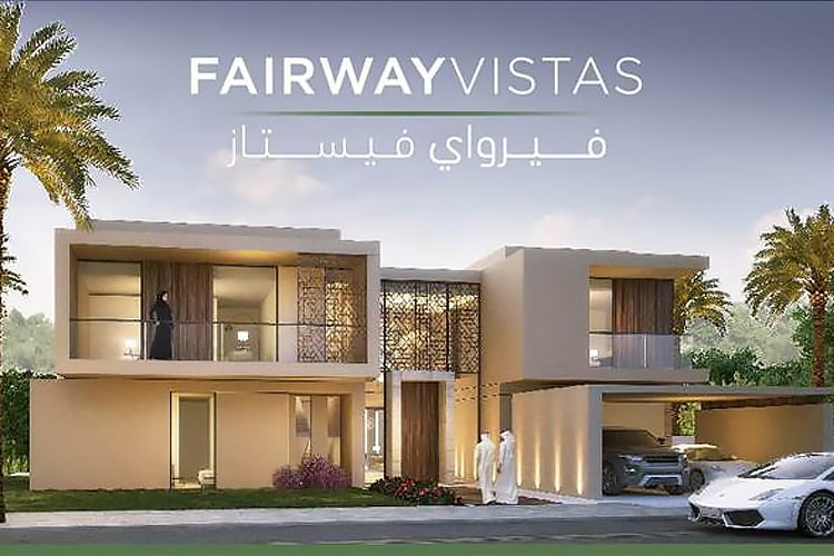 Fairway Vista дар Дубай Hills Estate Fairway Vistas