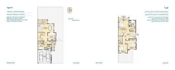 CasaVivaBrochure floorplan 1 600x240 - Floor Plans - Casa Viva Townhouses