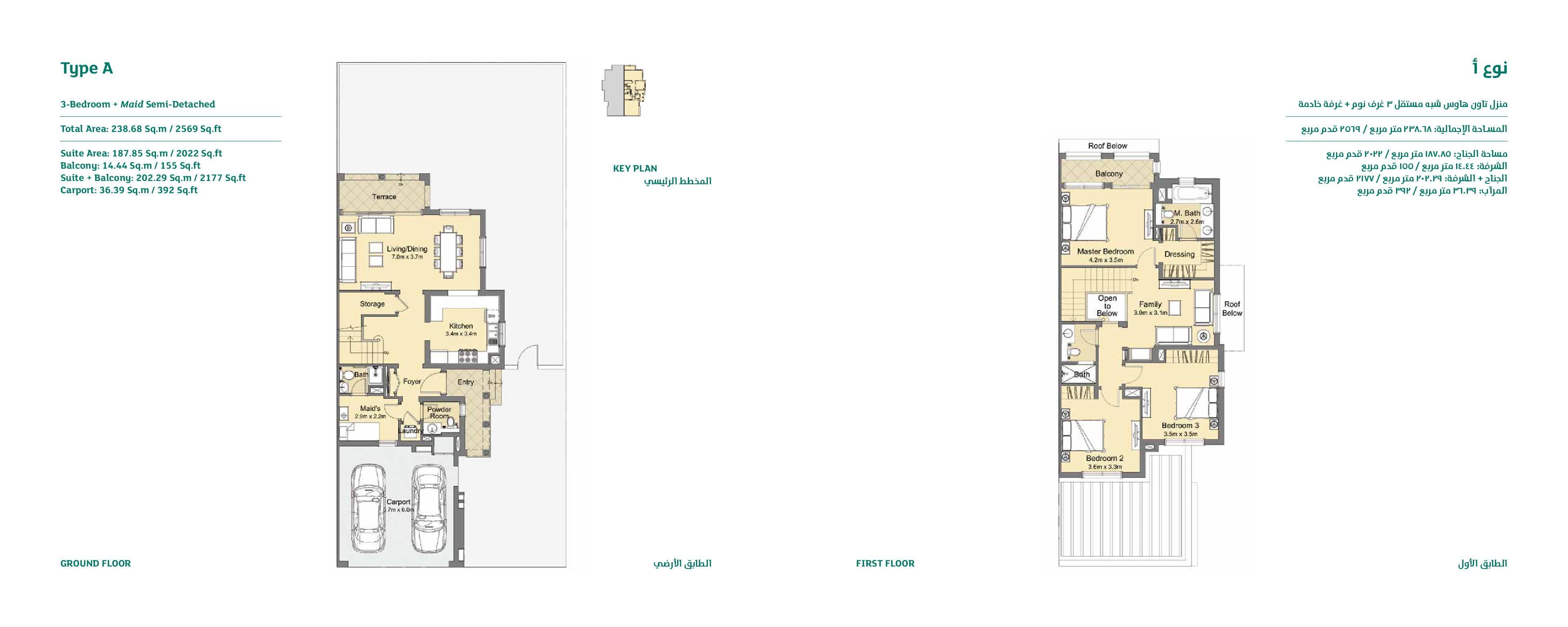 Floor plans casa viva townhouses dubai off plan properties for Dubai house floor plans