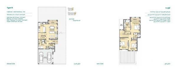 CasaVivaBrochure floorplan 2 600x240 - Floor Plans - Casa Viva Townhouses