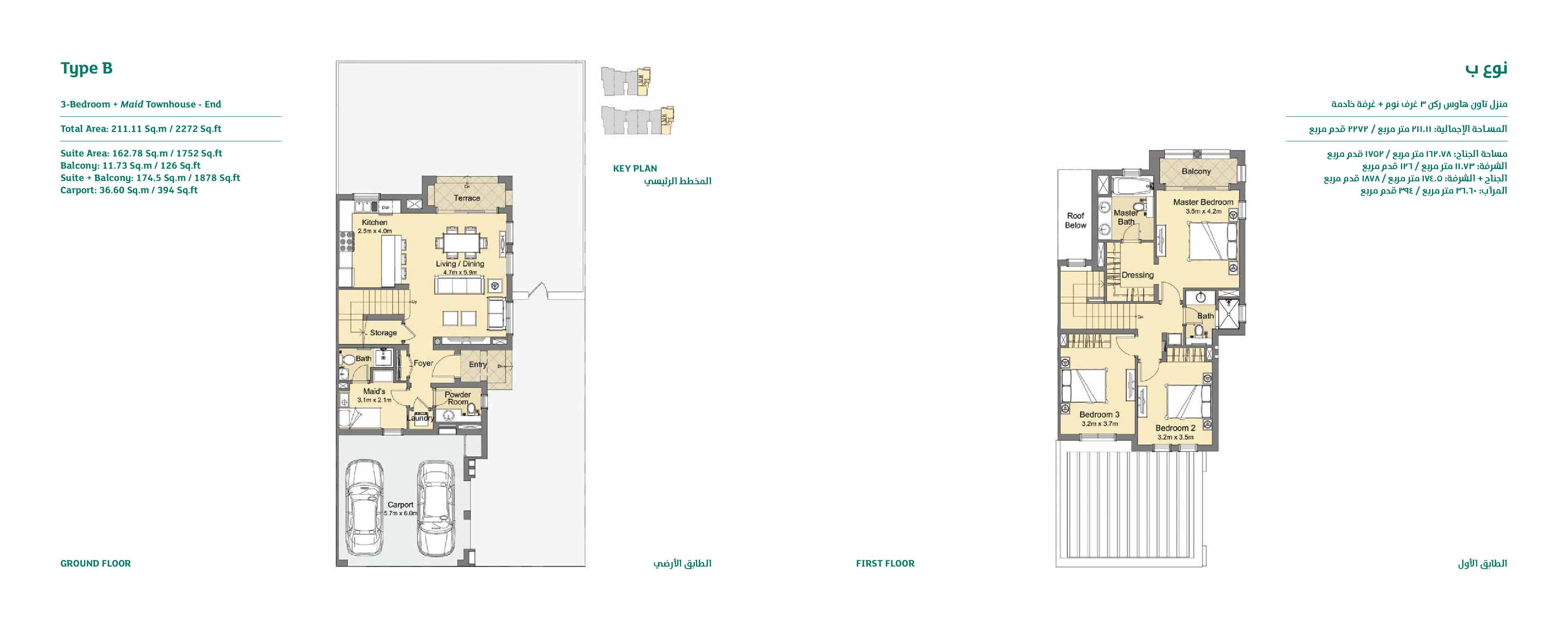Palm Jumeirah Floor Plans Floor Plans Casa Viva Townhouses Dubai Off Plan Properties