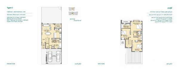 CasaVivaBrochure floorplan 3 600x240 - Floor Plans - Casa Viva Townhouses