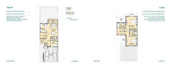 CasaVivaBrochure floorplan 4 600x240 - Floor Plans - Casa Viva Townhouses
