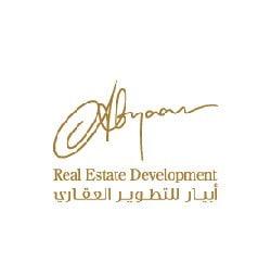 abyaar logo 31-迪拜房地产开发商