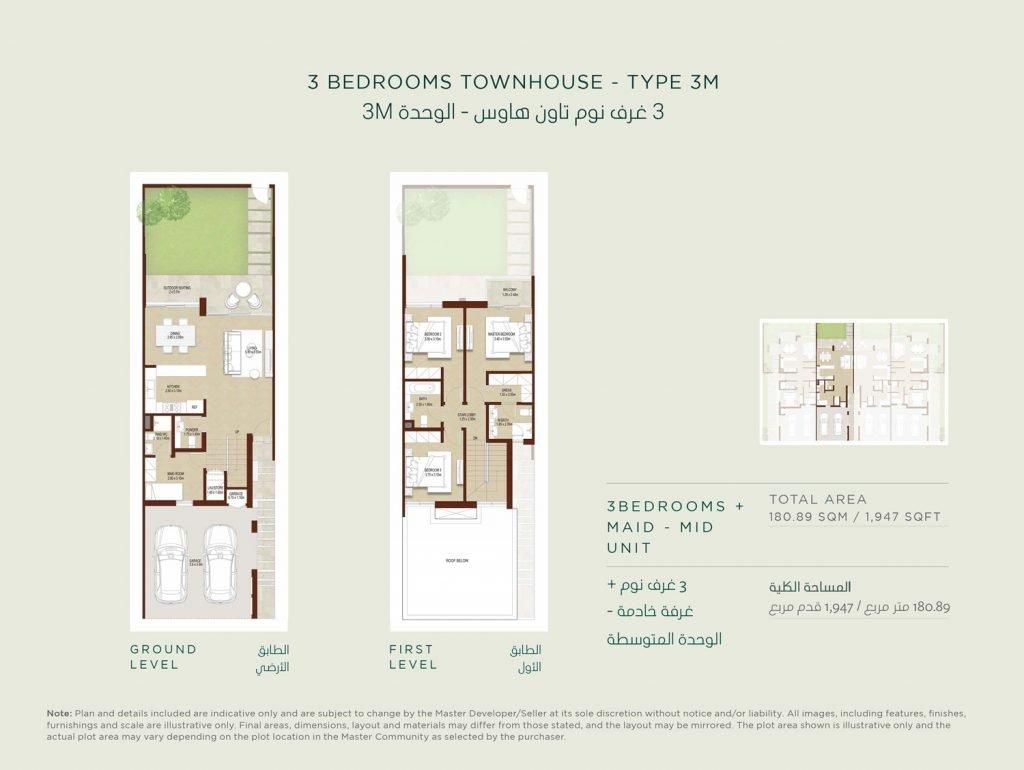 3BR 01 1024x770 - La Rosa at Villanova - Floor Plans