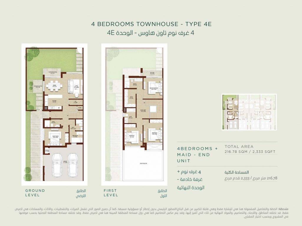 4BR 01 1024x766 - La Rosa at Villanova - Floor Plans