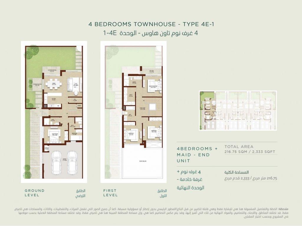 4BR 02 1024x767 - La Rosa at Villanova - Floor Plans