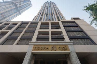 6 375x250 - Amna Tower at Al Habtoor City