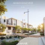 Bliss at Arabian Ranches III by Emaar