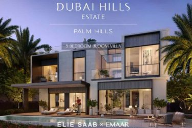 palm 1 375x250 - Palm Hills at Dubai Hills Estate