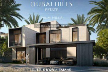 palm 2 375x250 - Palm Hills at Dubai Hills Estate