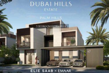 palm 3 375x250 - Palm Hills at Dubai Hills Estate
