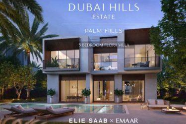 palm 4 375x250 - Palm Hills at Dubai Hills Estate