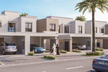 Reem 2 375x250 - Reem Townhouses